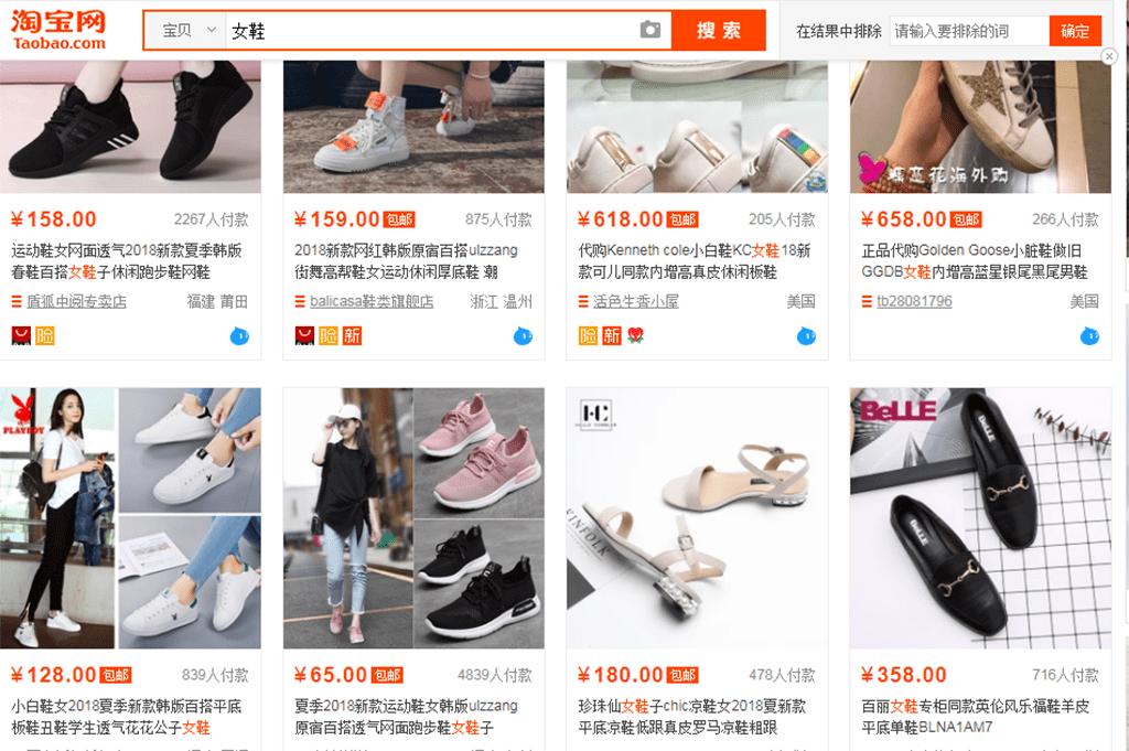 Nhập giày quảng châu giá sỉ trên Taobao