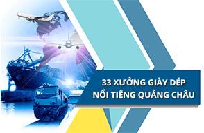 33 xưởng giày dép giá tốt nhất Quảng Châu