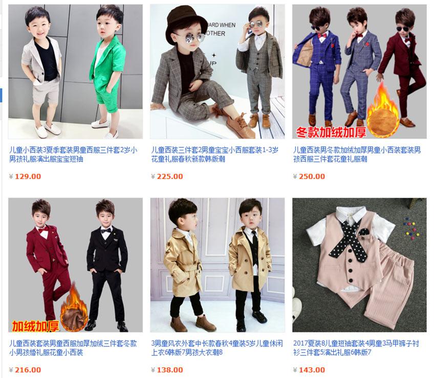 Hàng thời trang trẻ em Quảng Châu trên web Trung Quốc