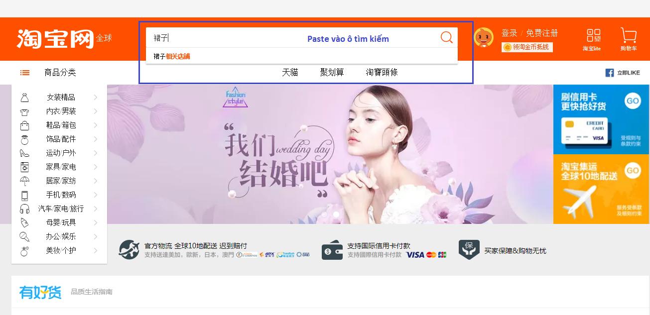Kinh nghiệm tìm kiếm sản phẩm trên Taobao