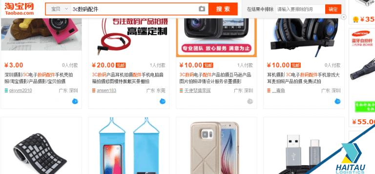 Nhập hàng điện tử Trung Quốc trên Taobao