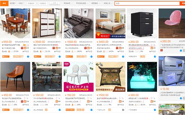 Order hàng nội thất Trung Quốc giá gốc