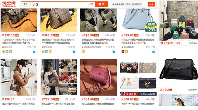 chuyên bán sỉ túi xách quảng châu trên Taobao