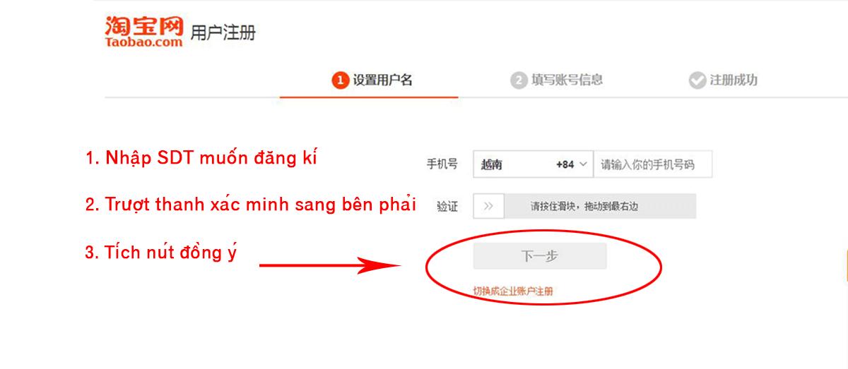 Tạo tài khoản Taobao bằng số điện thoại