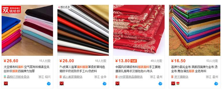 Nhập hàng vải về may mặc, kinh doanh
