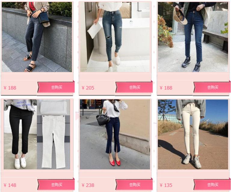 Link xưởng quần jean nữ Quảng Châu