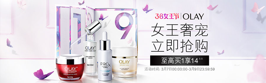 Đổ bộ sale 8/3 từ thương hiệu mỹ phẩm Olay 01