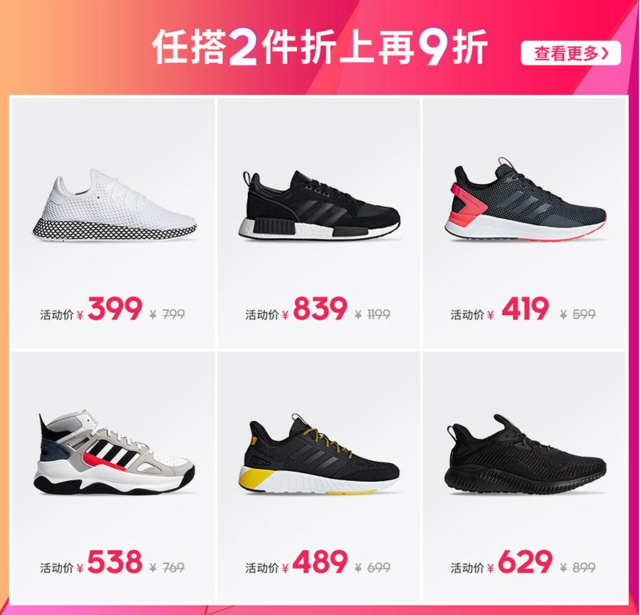 Adidas sale lớn mừng ngày Quốc tế Phụ Nữ trên Tmall
