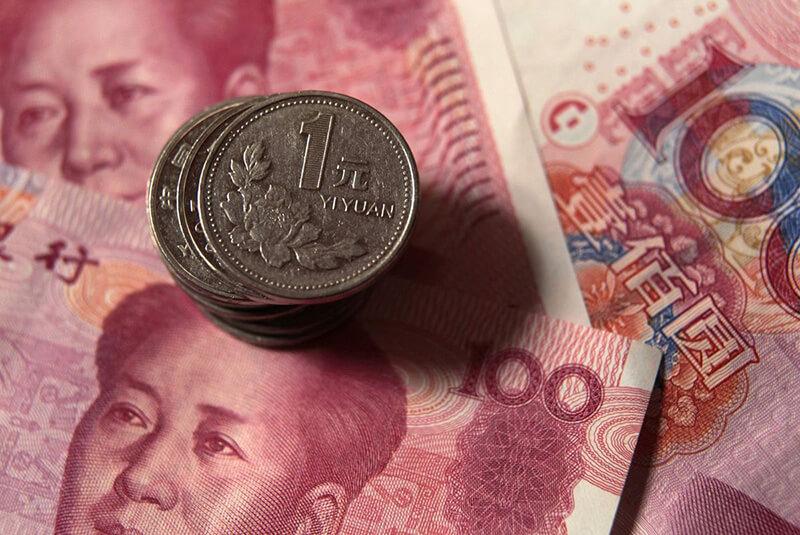 Tiền xu Trung Quốc