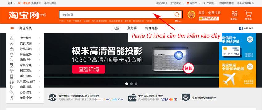 HD tìm hàng trên Taobao