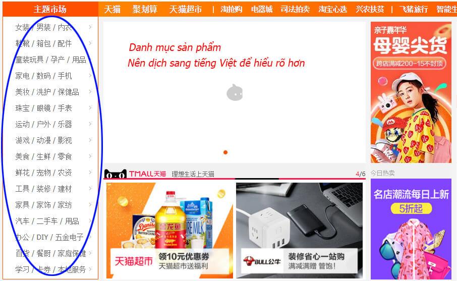 Tìm kiếm sản phẩm nhờ danh mục sản phẩm order Taobao
