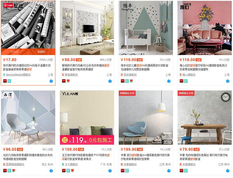 Các mẫu giấy dán tường, decan dán tường trên Taobao