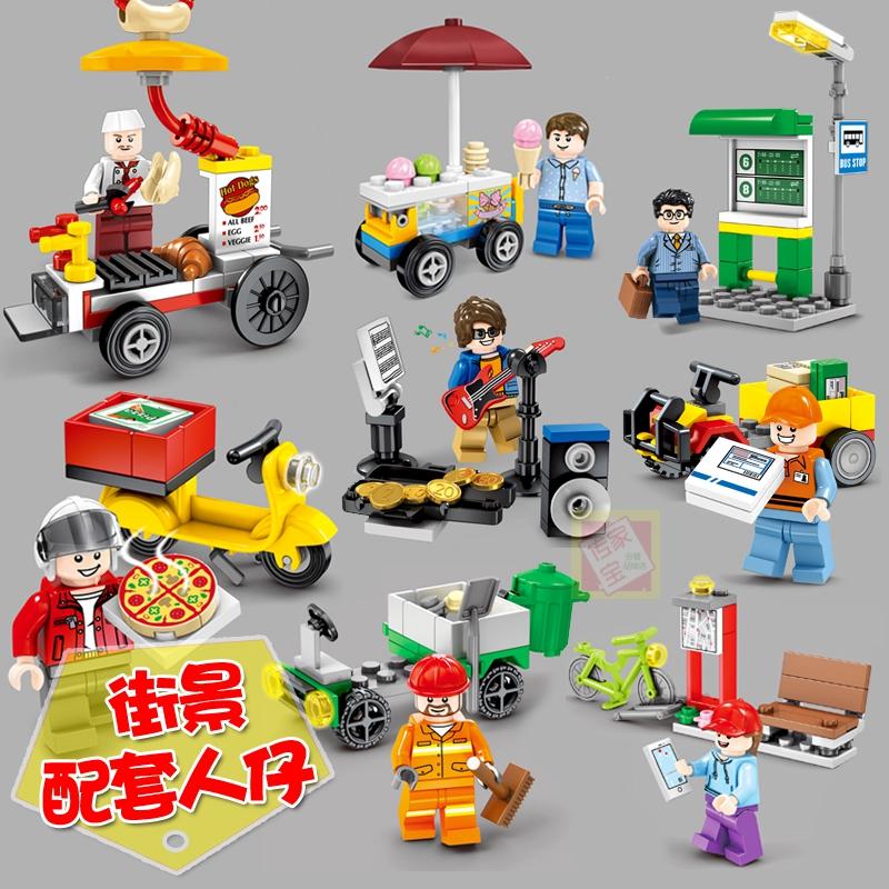 Đồ chơi xếp hình Lego Trung Quốc - đồ chơi rèn luyện tính kiên trì