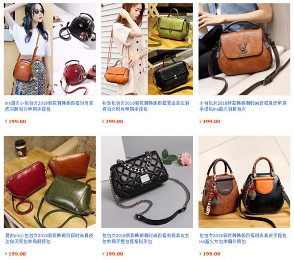 Những kiểu túi xách Quảng Châu được nhập nhiều nhất