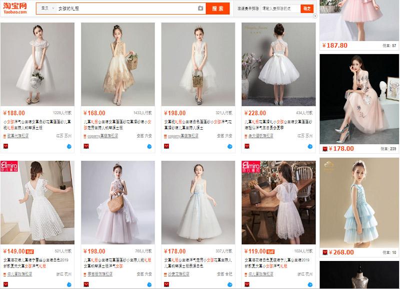 Order váy đầm công chúa trên Taobao