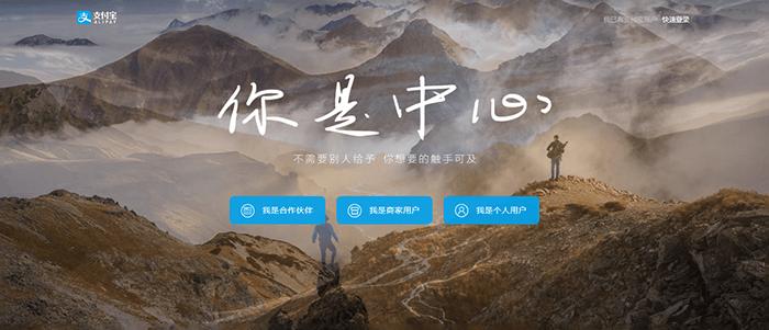 Cách tạo tài khoản Alipay