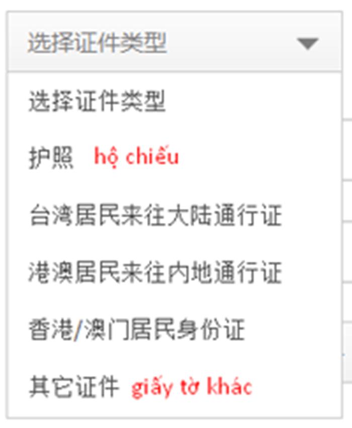 Cách tạo tài khoản Alipay - cung cấp giấy tờ