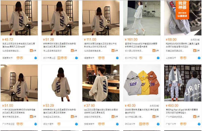 Order áo hoodie trên các trang TMĐT Trung Quốc