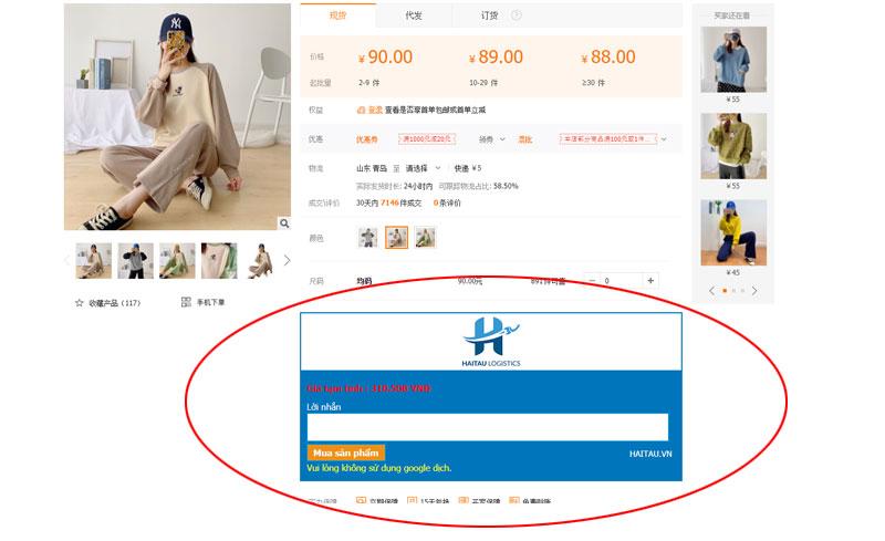 Cách nhập hàng Quảng Châu về bán qua Hải Tàu