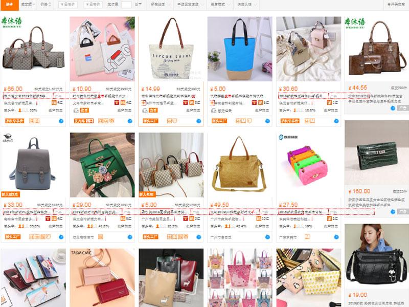 Nhập túi xách da nữ Trung Quốc