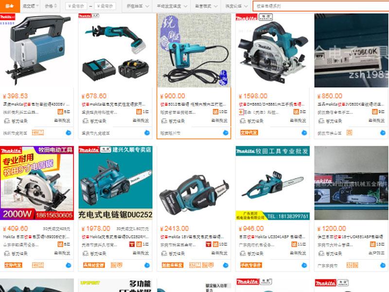 Mua máy cưa gỗ trên website