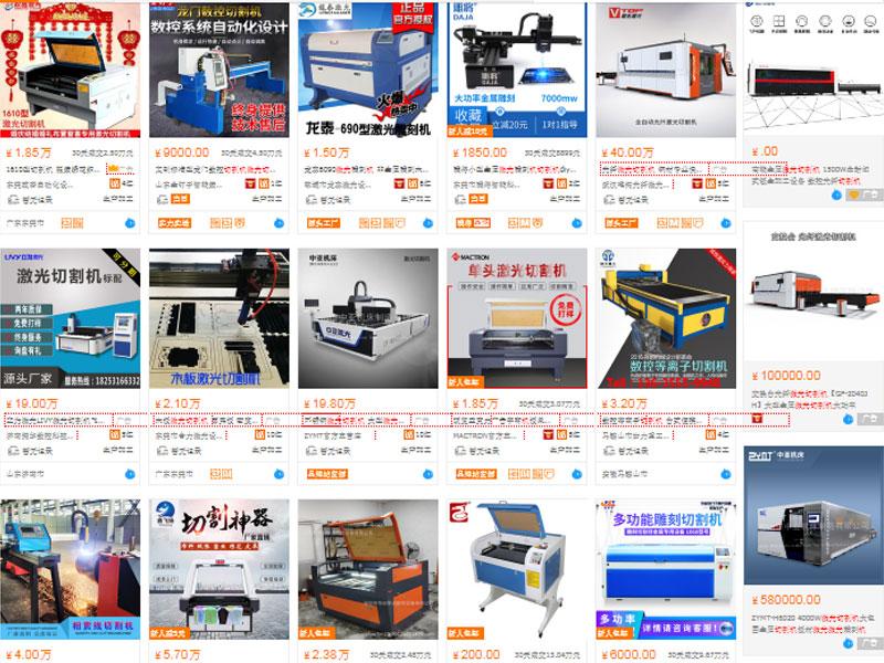 Nhập sỉ máy cắt laser giá rẻ trên website thông qua Hải Tàu Logistics