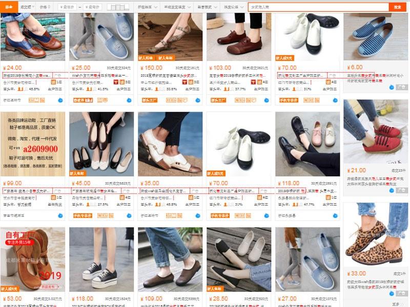 Nguồn giày lười nữ trên trang TMĐT