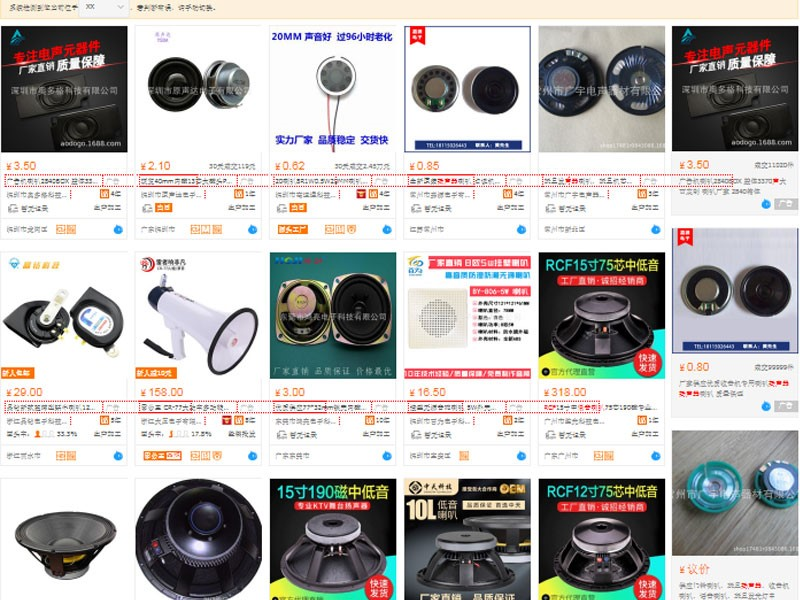Nhập loa bass trên web mua hàng Trung Quốc