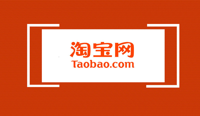 Website TMĐT đặt hàng Trung Quốc - Taobao