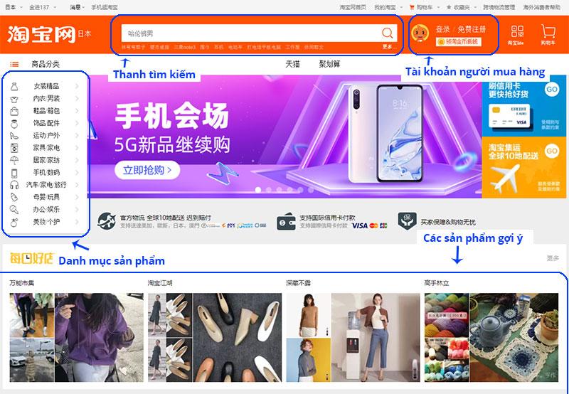 Giao diện mua hàng trên Taobao