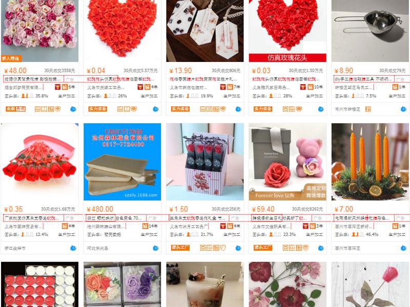 Đặt mua hoa sáp nhũ số lượng lớn qua các trang thương mại điện tử Trung Quốc