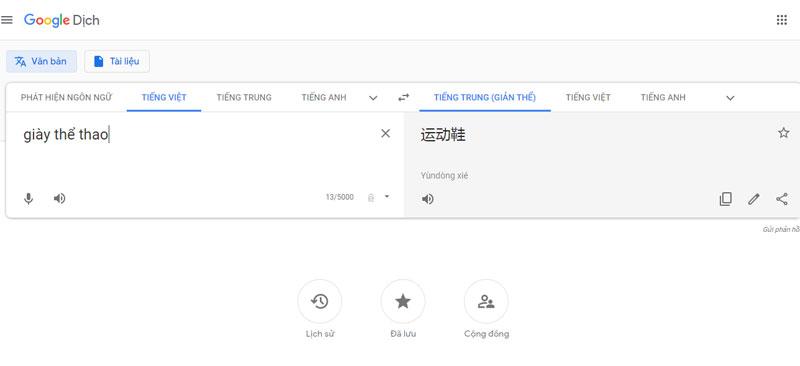 Sử dụng công cụ dịch của google để chuyển từ khóa tiếng việt sang tiếng Trung