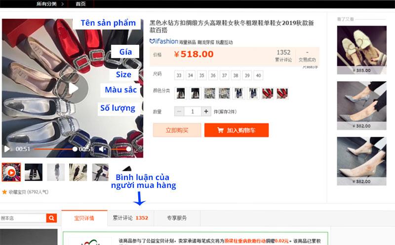 Thông tin sản phẩm trên Taobao