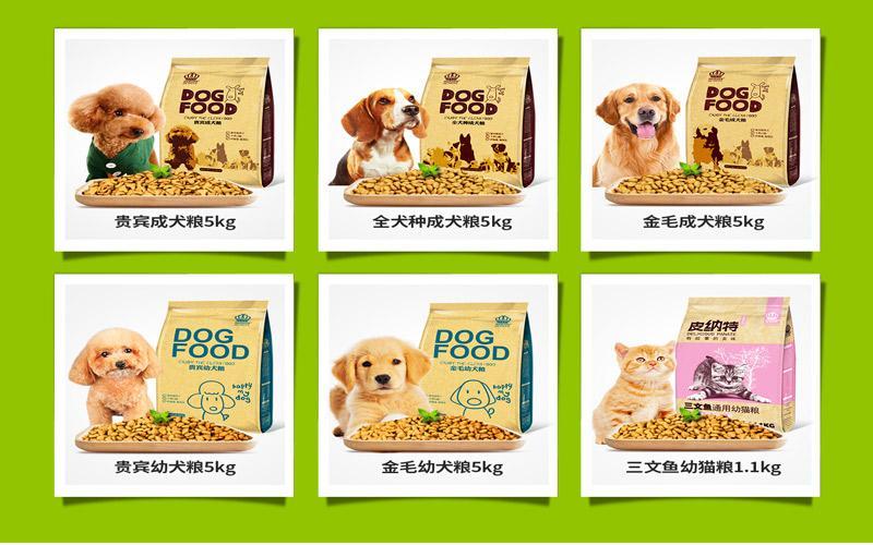 Nhu cầu mua thức ăn cho thú cưng ở Việt Nam đang ngày một cao