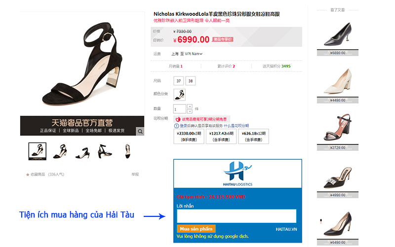 Tiện ích mua hàng trên Taobao, 1688 tại haitau.vn