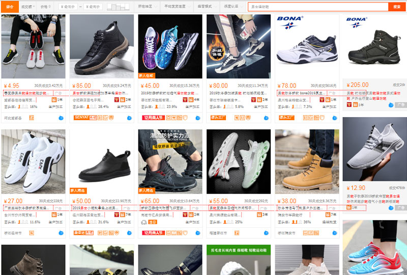 Link xưởng giày nam chất lượng trên website TMĐT Trung Quốc