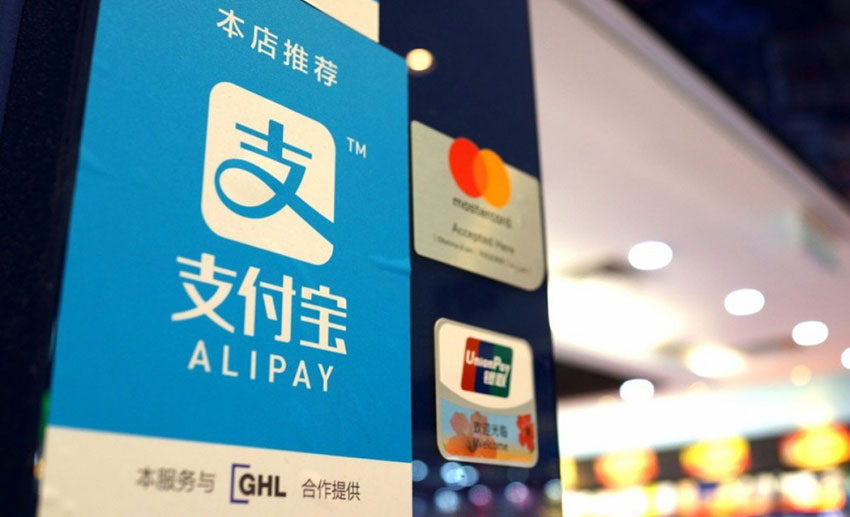 Tài khoản Alipay Trung Quốc là gì?