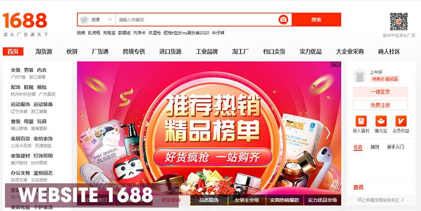 Website mua hàng 1688 - 1688.com