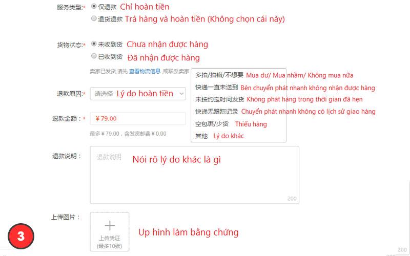 Bước 2: Gửi đơn khiếu nại, hoàn trả tiền trên taobao