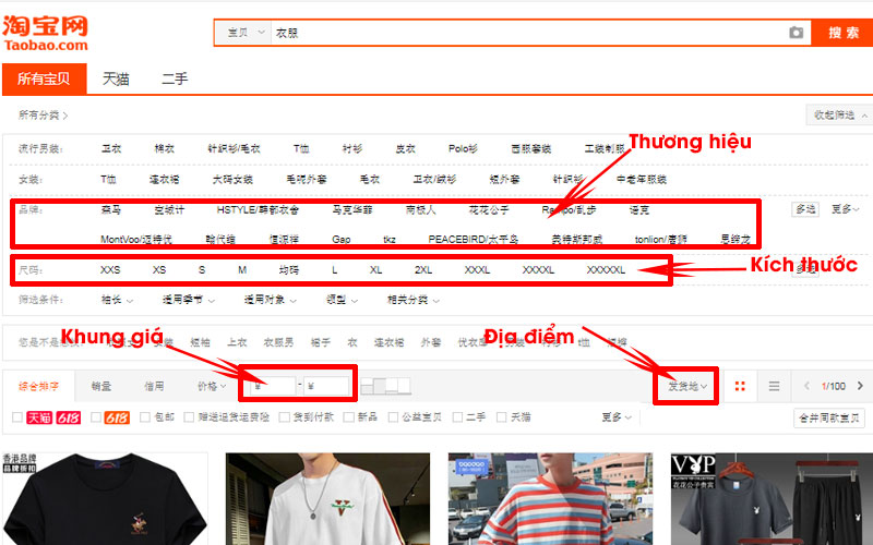 Cách tự order taobao không qua trung gian - Phân loại sản phẩm Taobao