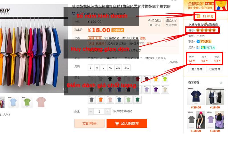 Shop uy tín Taobao.com