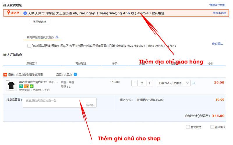 Thêm địa chỉ kho hàng Taobao