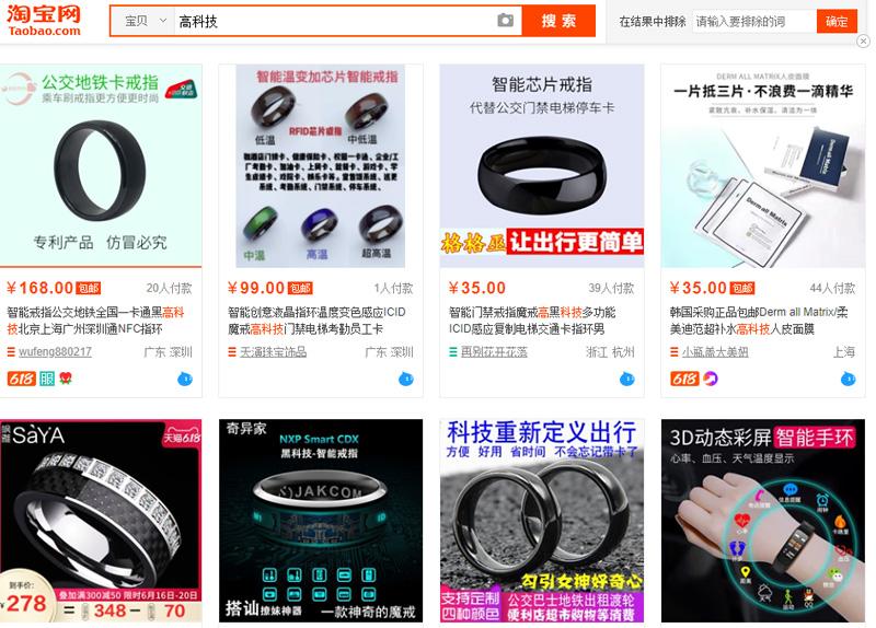 Mặt hàng đa dụng trên Taobao