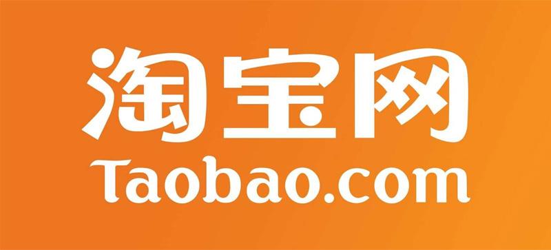 Website Taobao.com