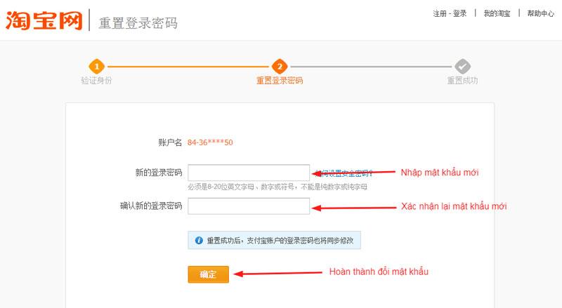 Điền mật khẩu Taobao mới