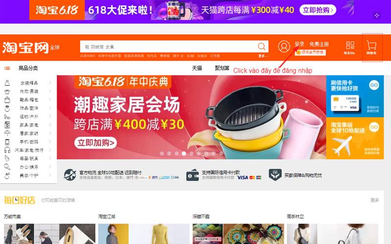 Website Taobao Trung Quốc