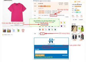 Giá tiền sản phẩm trên Taobao