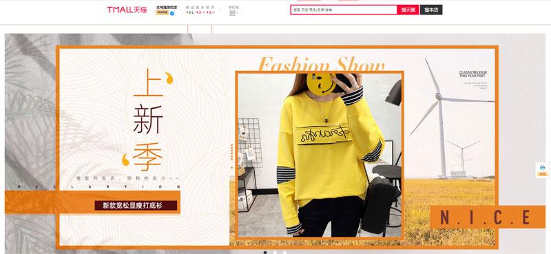 Cửa hàng quần áo Ming Marian