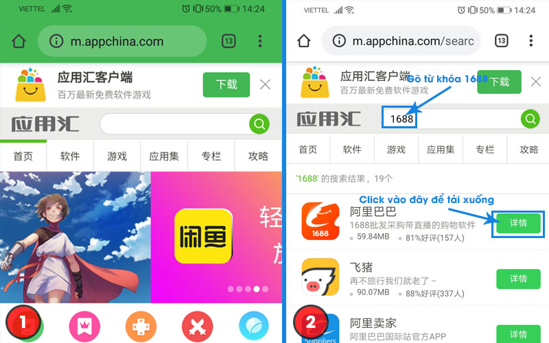 Cài đặt app 1688 trên Android