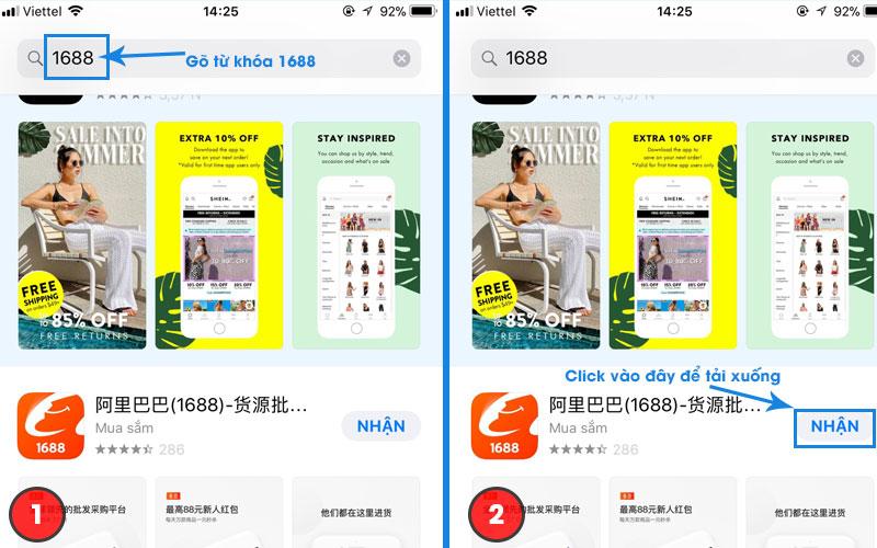 Tải app 1688 trên điện thoại IOS